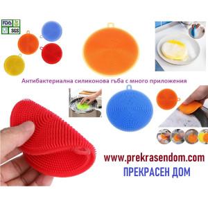 Антибактериална силиконова гъба с много приложения